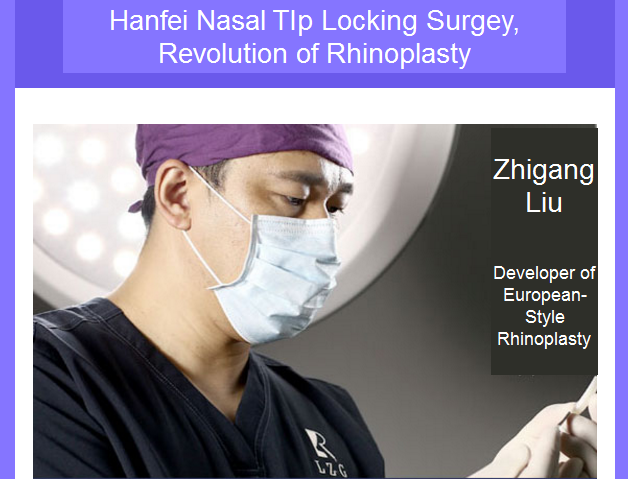 Nasal tip locking technology