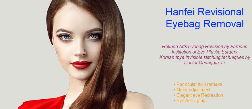 revisional eyebag removal